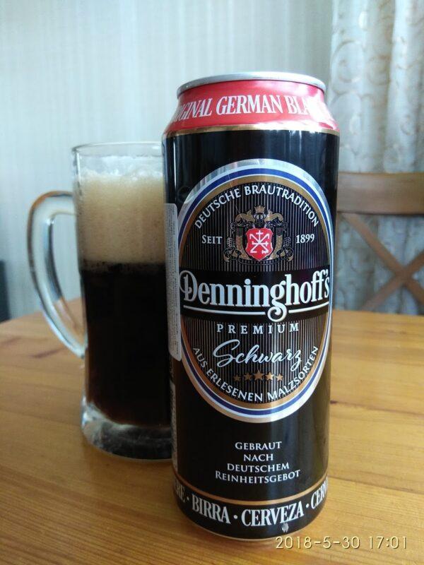 Пиво  Denninghoff's Premium Schwarz