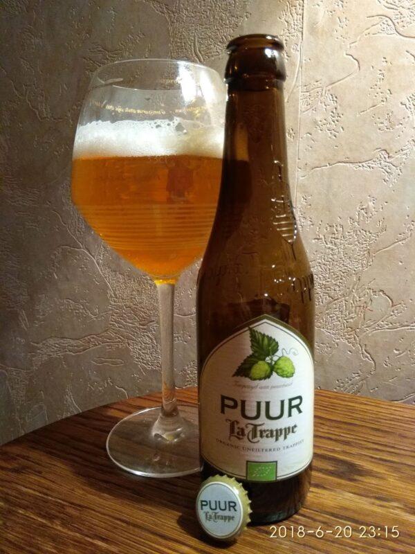 Пиво La Trappe PUUR