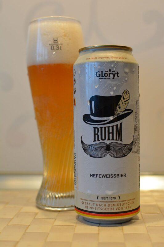 Пиво Gloryt Rhum