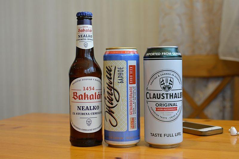 Безалкогольное пиво. Зачем, как делается и почему?