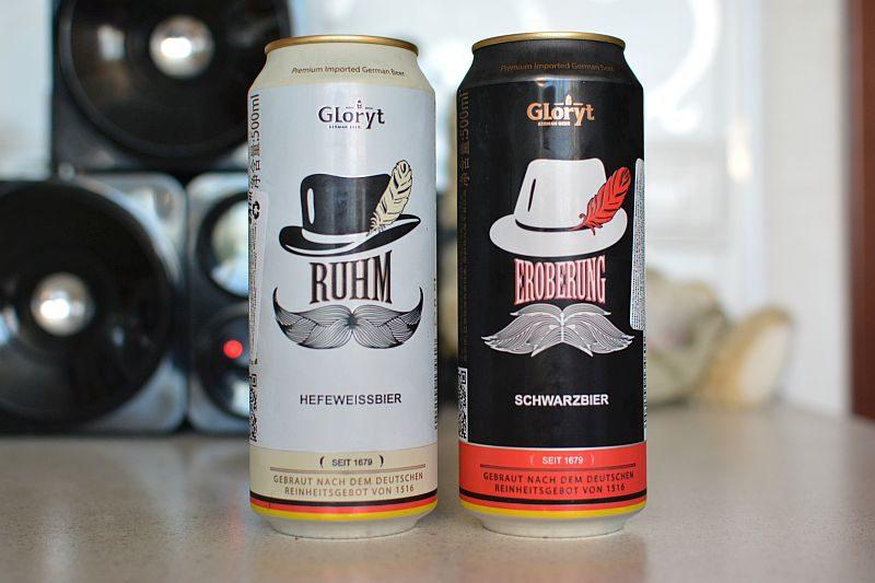 Пиво Gloryt