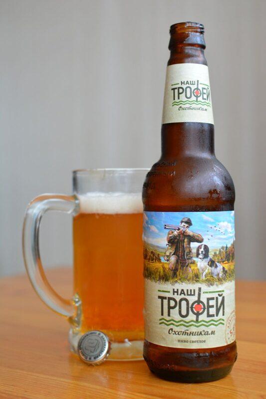 Пиво Наш трофей охотникам. Барнаул