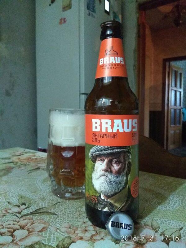 Пиво Braus Янтарный эль