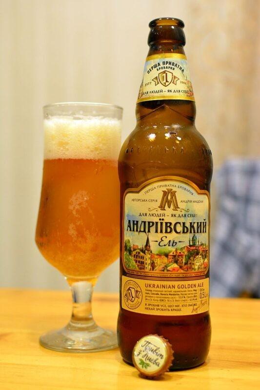 Украинское пиво Андріївський Ель