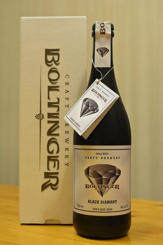 Пиво Boltinger Black Diamant