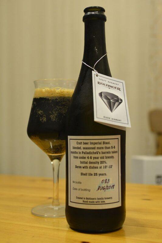 Пиво Black Diamant