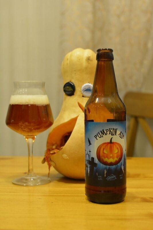 Пиво Gletcher Pumpkin Ale