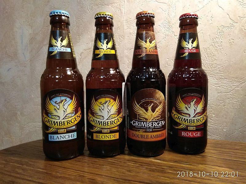 Пиво Grimbergen