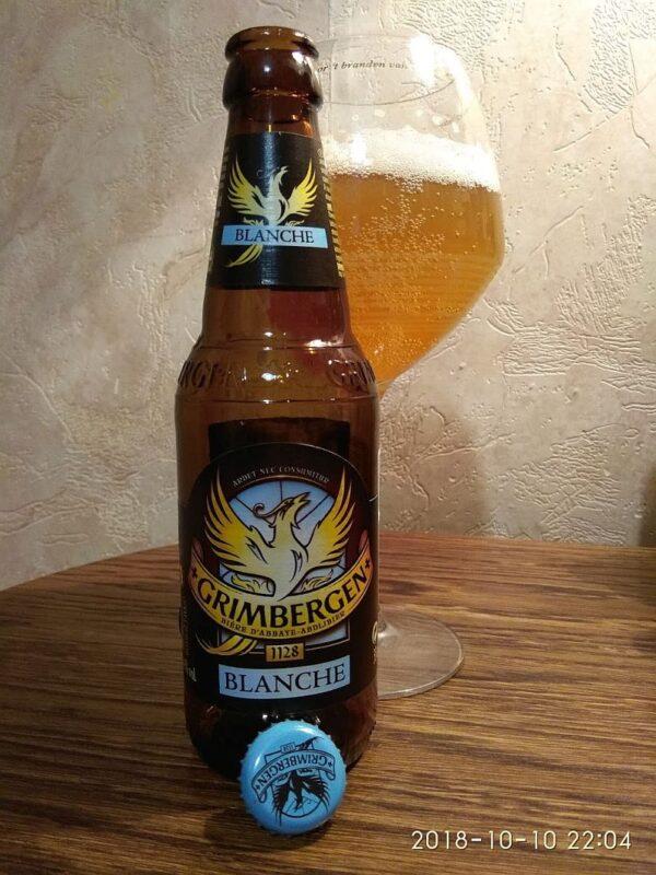 Пиво Grimbergen Blanche