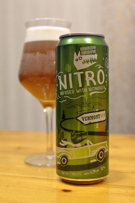 Пиво Nitro IPA от Волковской пивоварни