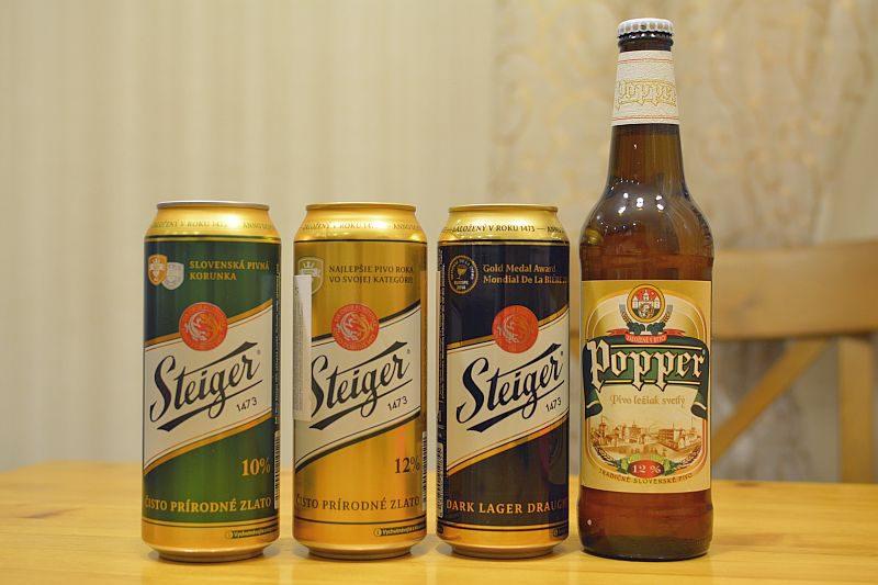 Пиво Steiger