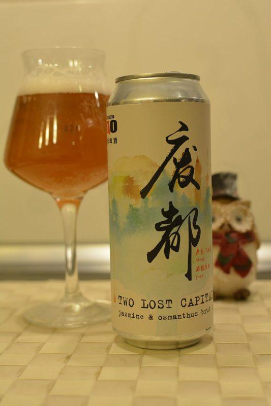 Пиво Two Lost Capitals