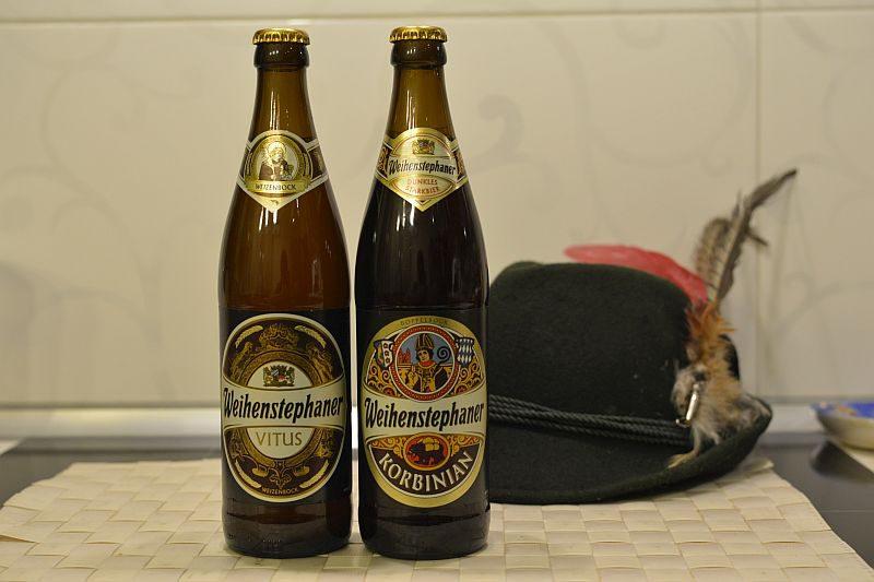Пиво Bayerische Staatsbrauerei Weihenstephan