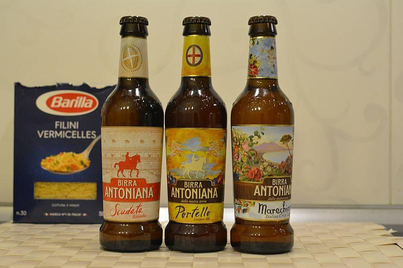 Пиво Birra Antoniana