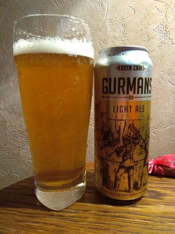 Пиво Gurmans Sviesusuis Elis