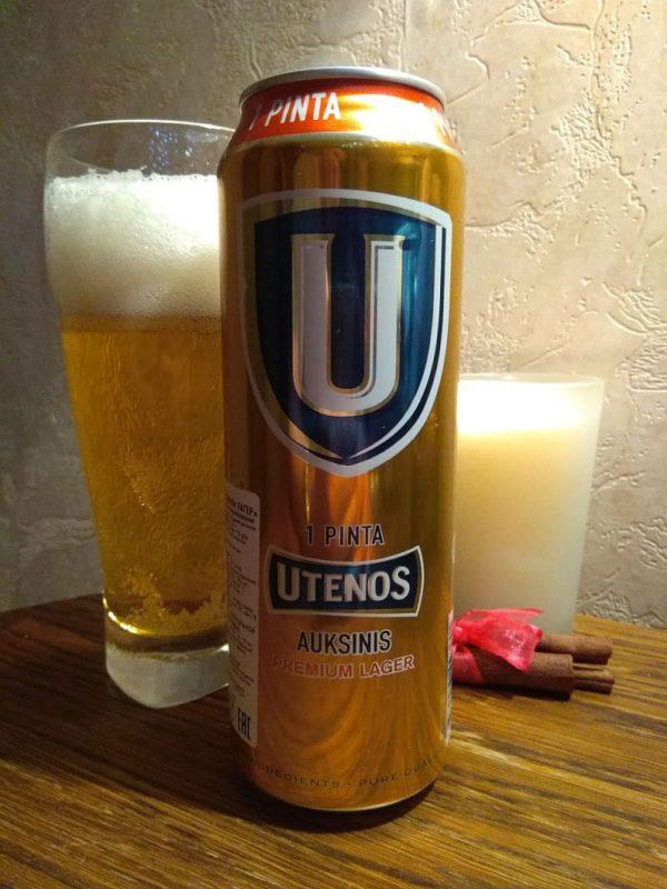 Пиво Utenos Auksinis (Gold)