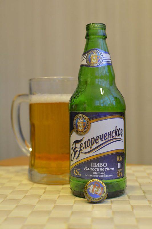 Пиво Белореченское классическое