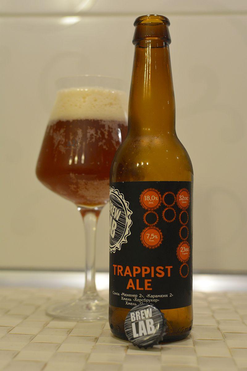 Пиво Brew Lab Trappist Ale