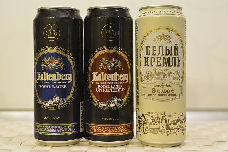 Пиво Kaltenberg и Белый Кремль