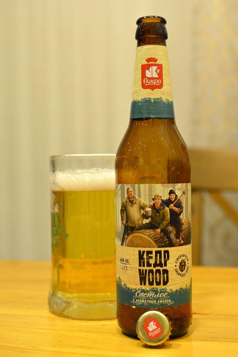 Пиво Кедр Wood