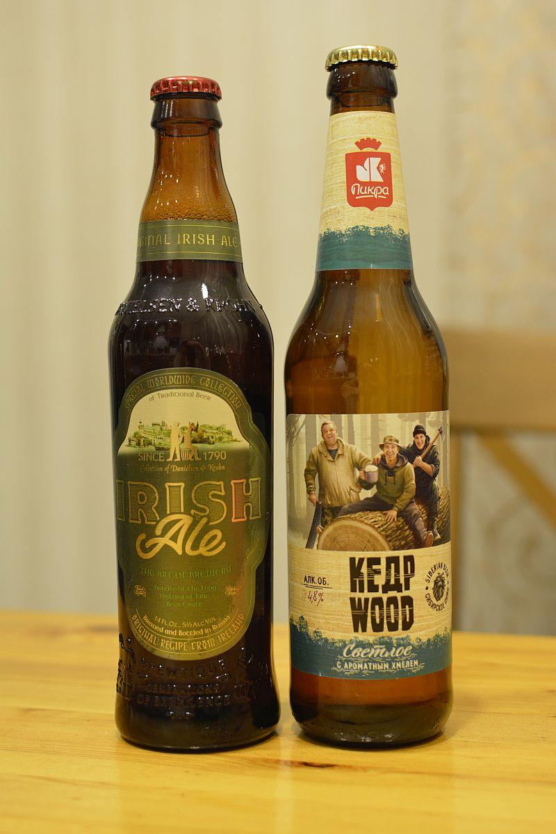 Пиво Кедр Wood и Irish Ale