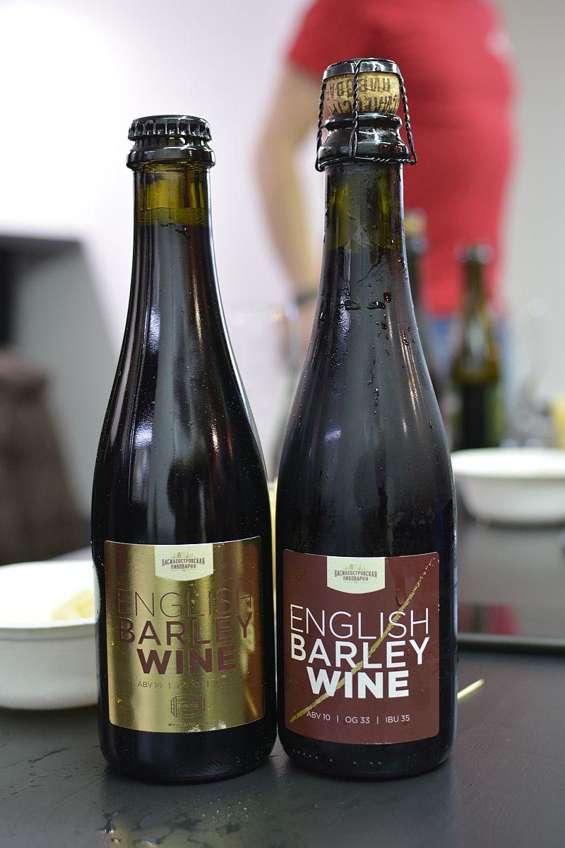 Пиво English Barleywine Vasileostrovskaya Brewery