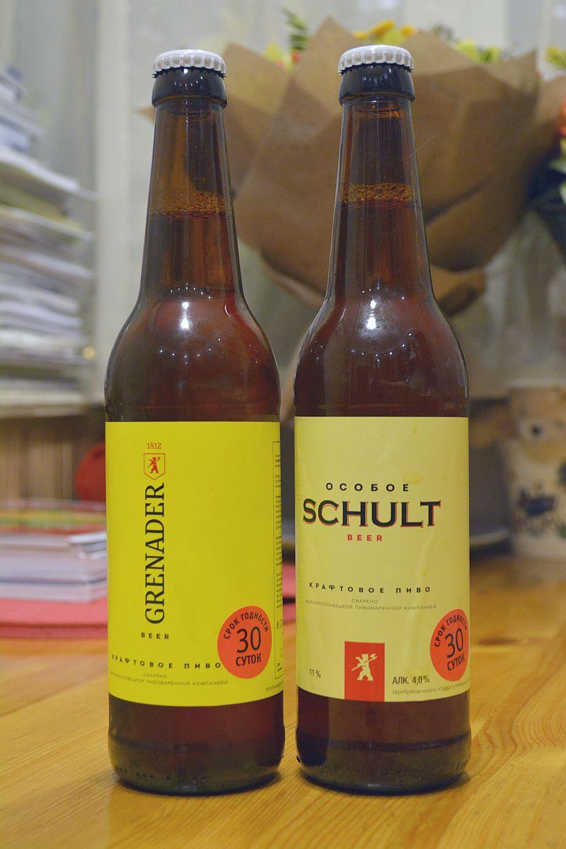 Пиво Schult