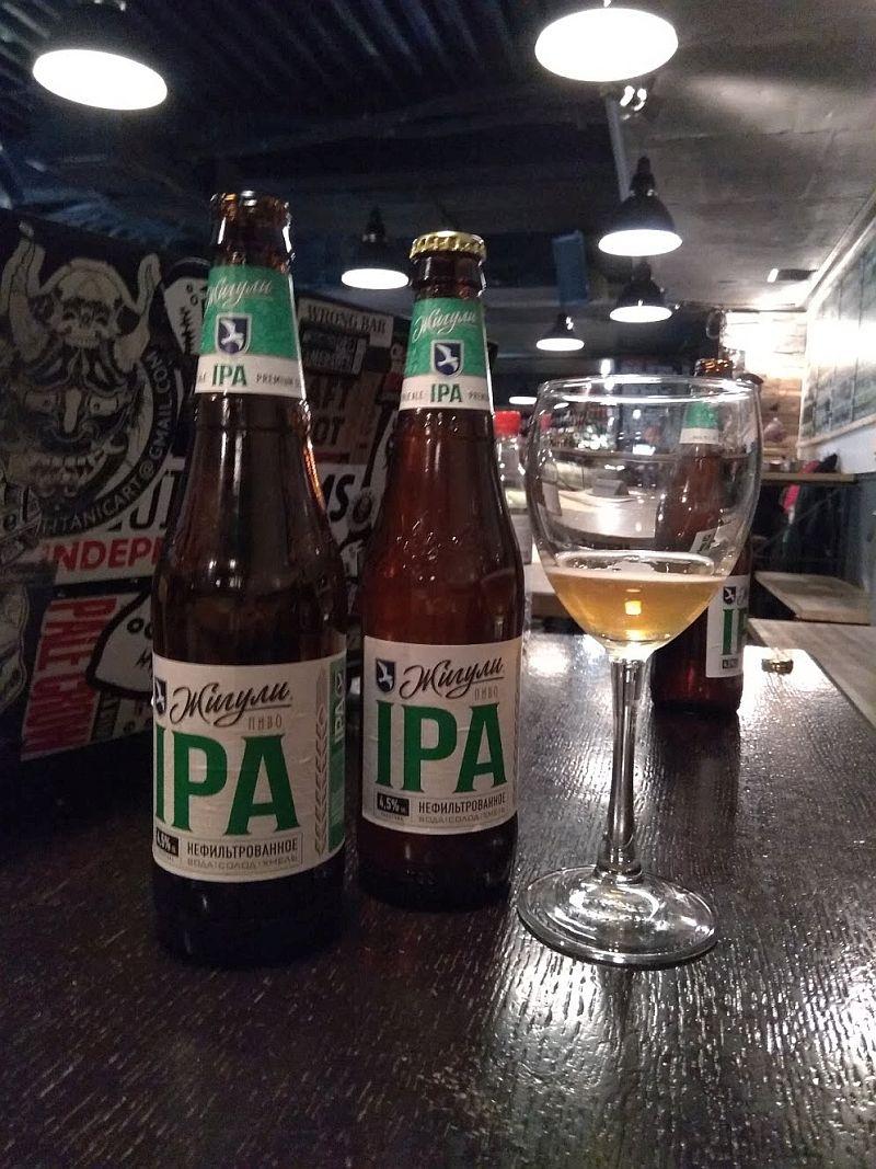 Пиво Жигули IPA