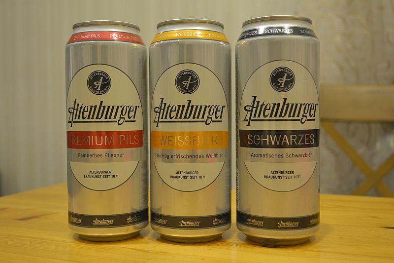 Пиво Altenburger