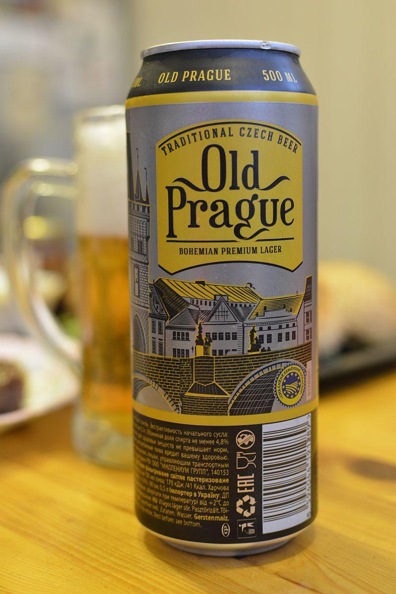 Пиво Bohemian Premium Lager