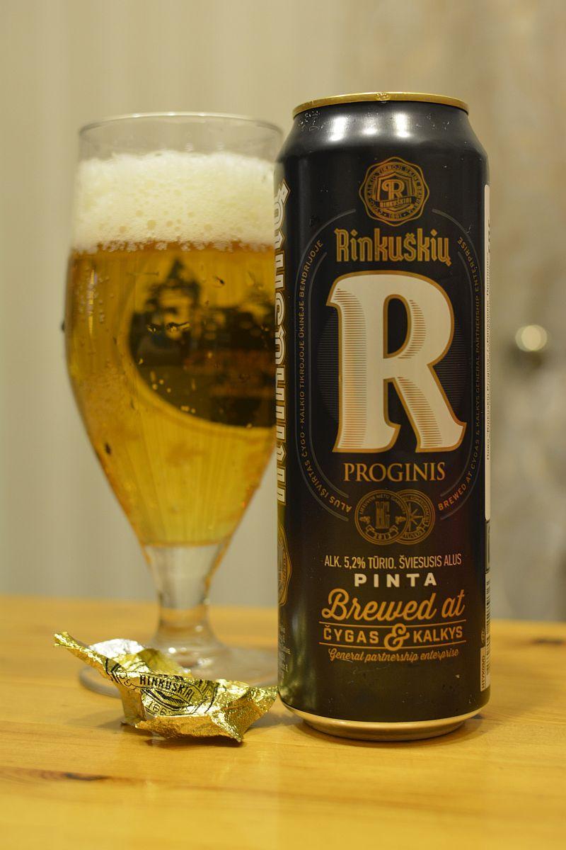 Пиво Rinkuškiai Proginis