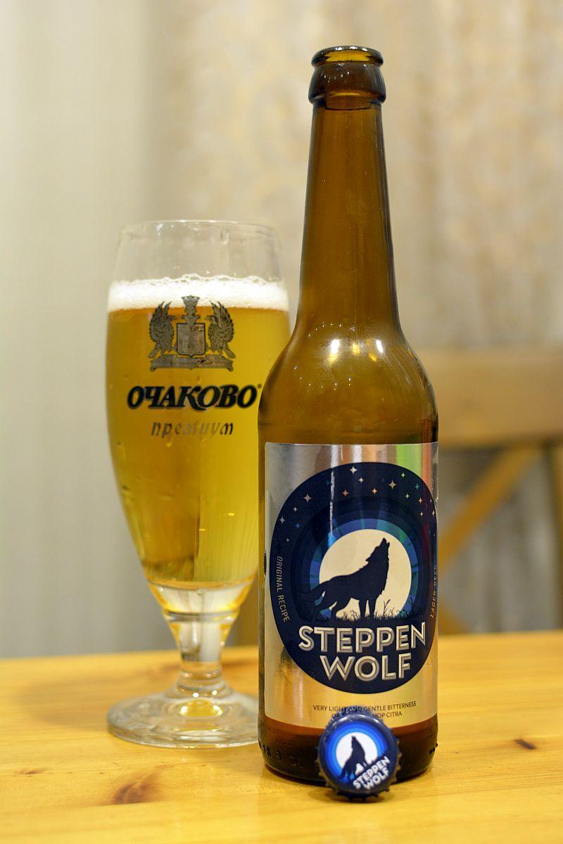 Пиво Steppenwolf Степпенвульф
