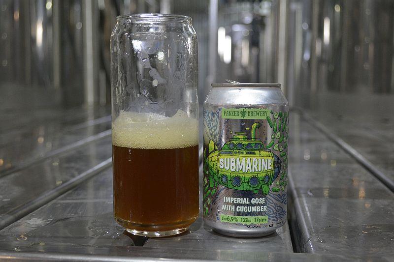 Пиво Submarine