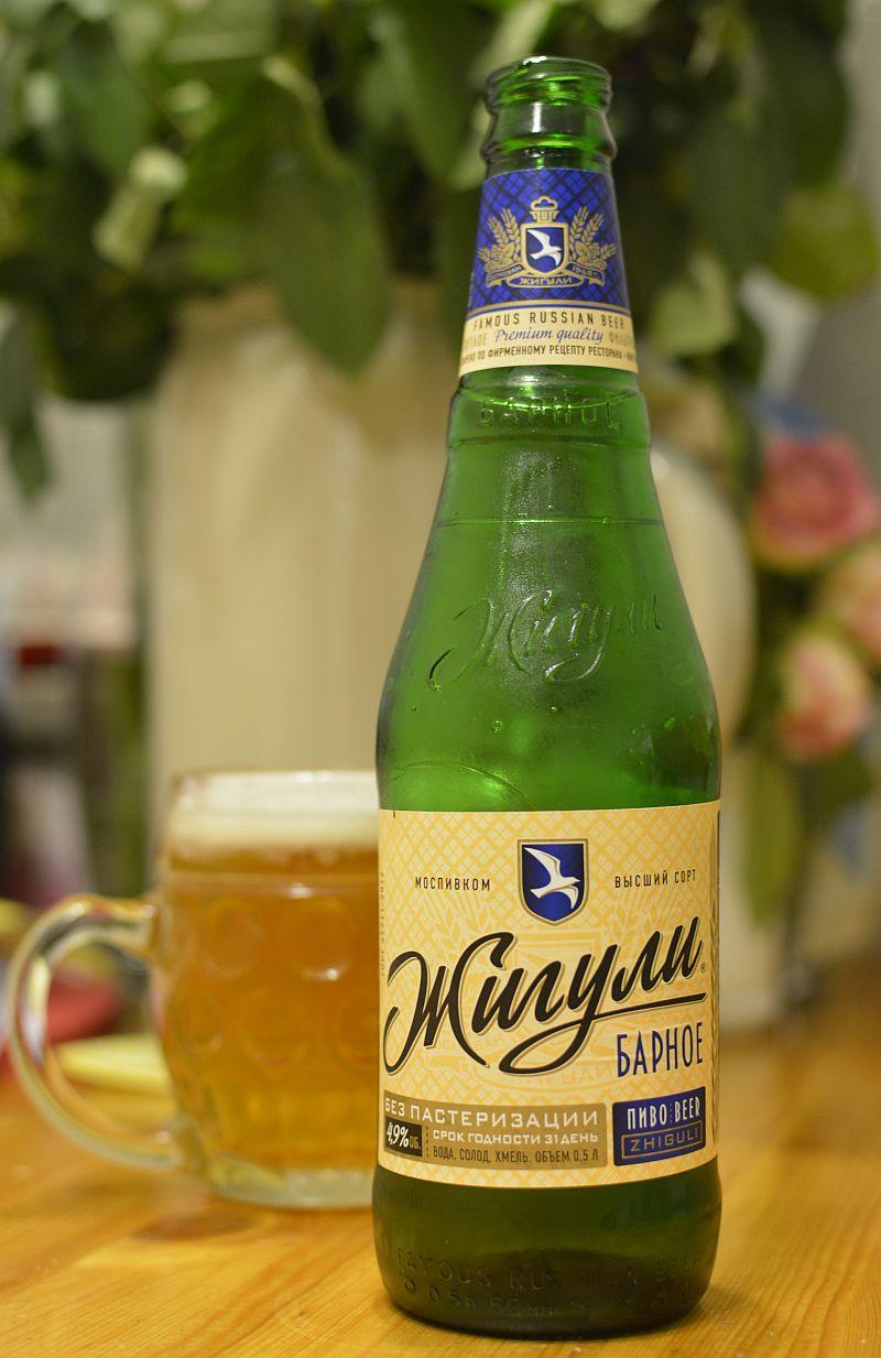 Пиво Жигули Барное Без Пастеризации