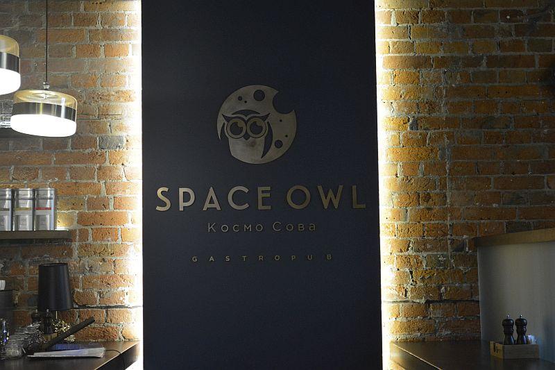 """Гастропаб """"Space Owl"""""""