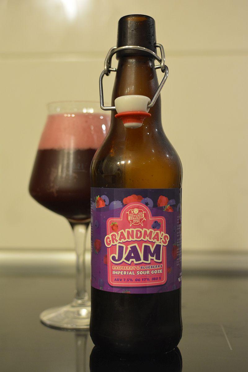 Пиво Grandma's Jam