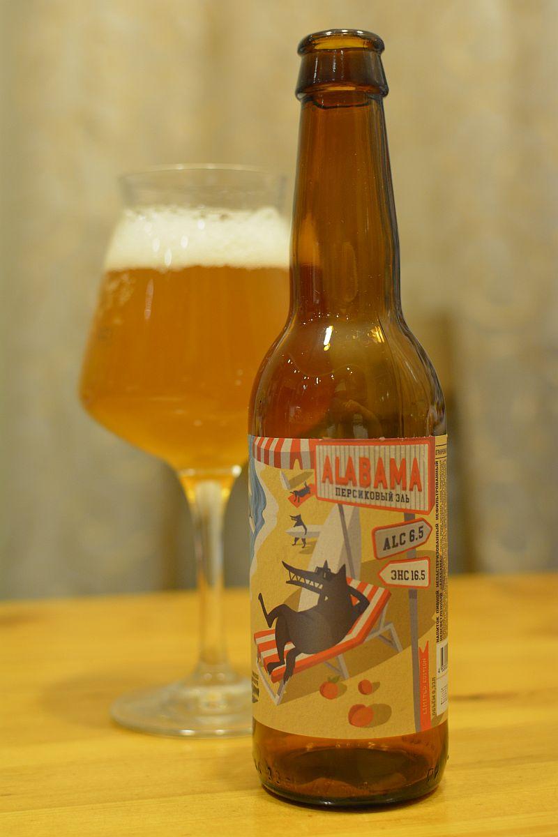 Пиво Alabama