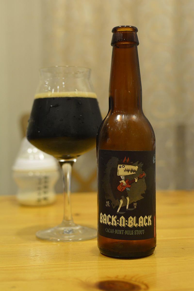 Пиво Back'n'Black