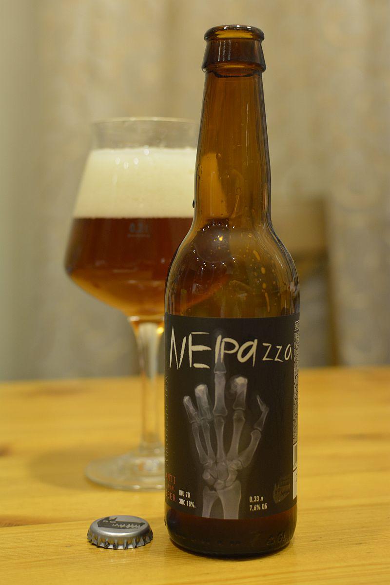 Пиво Neipazza