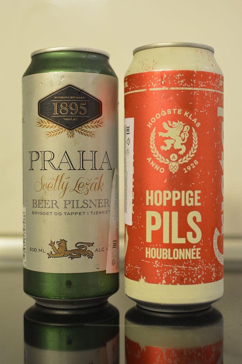 Пиво Pils