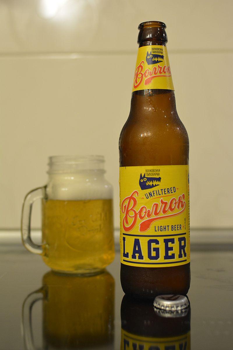 Пиво Волчок