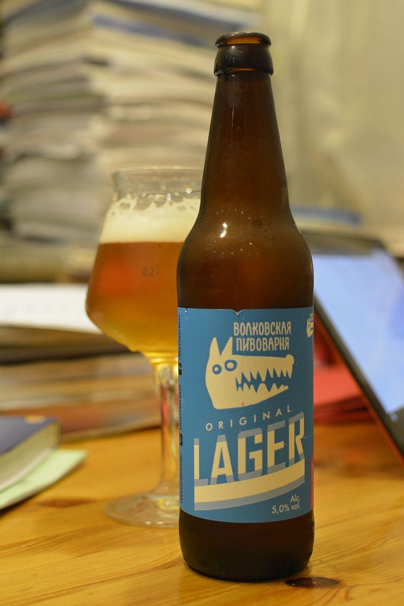 Пиво Original Lager