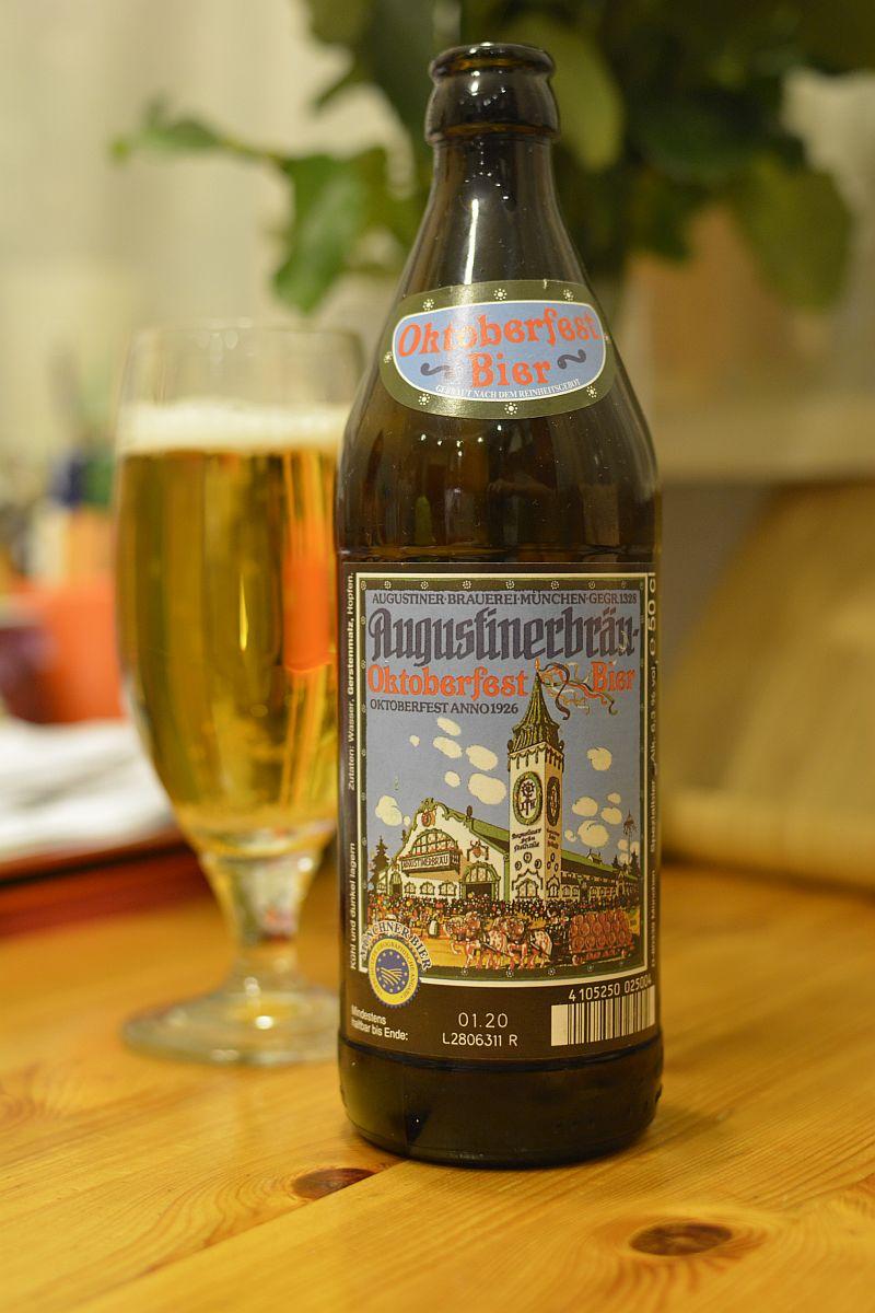 Пиво Augustiner Oktoberfest