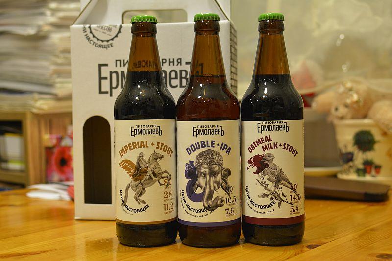 Пивоварня Ермолаевъ