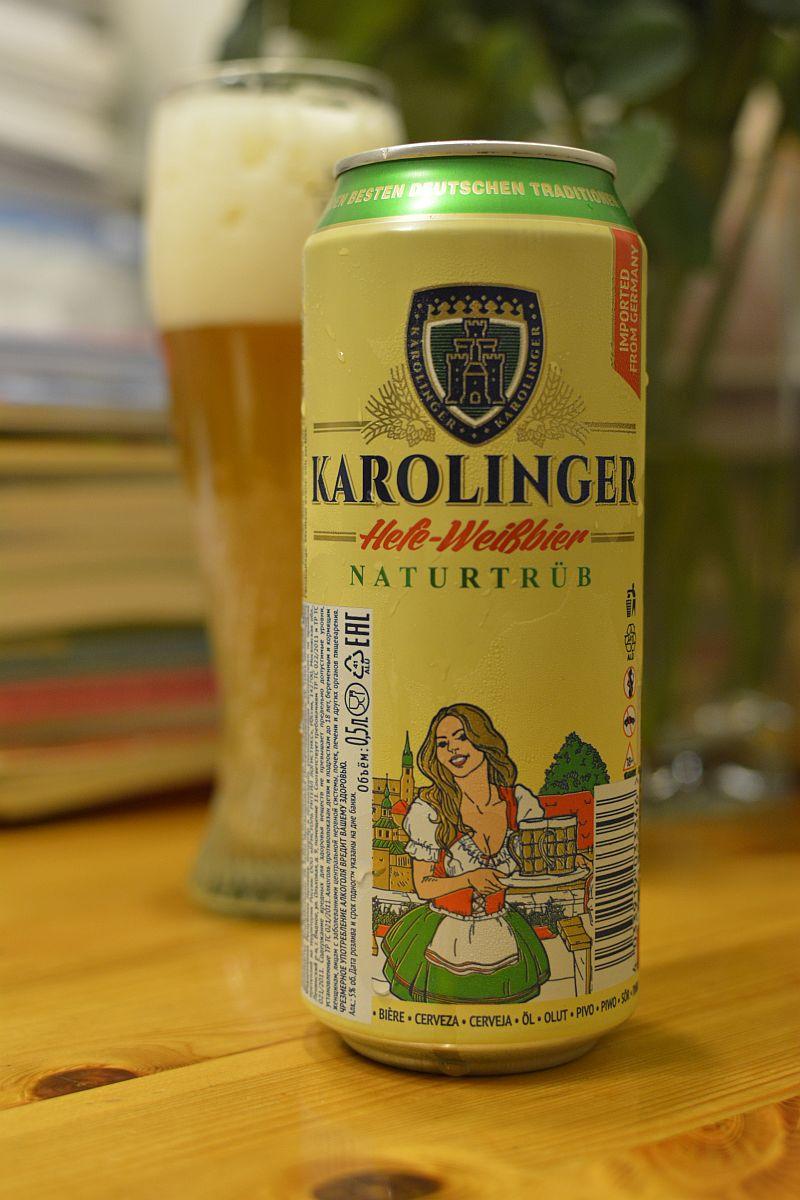Пиво Karolinger Hefe-Weißbier