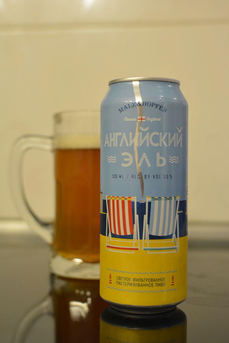 Пиво Английский Эль Премиум Биттер