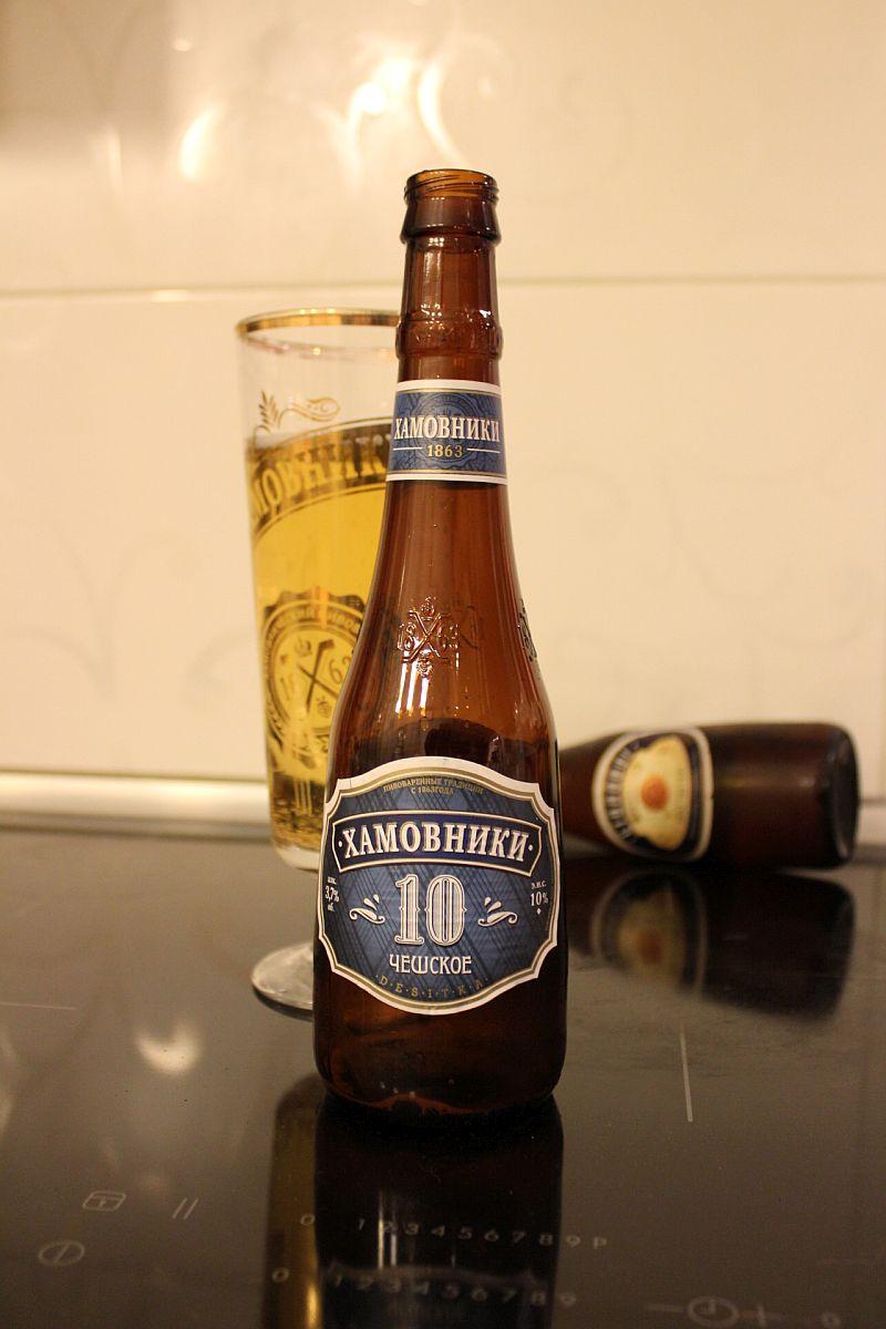 Пиво Хамовники Деситка