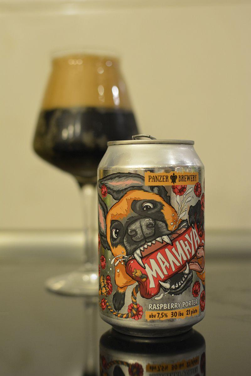 Пиво Малинуа Panzer Brewery