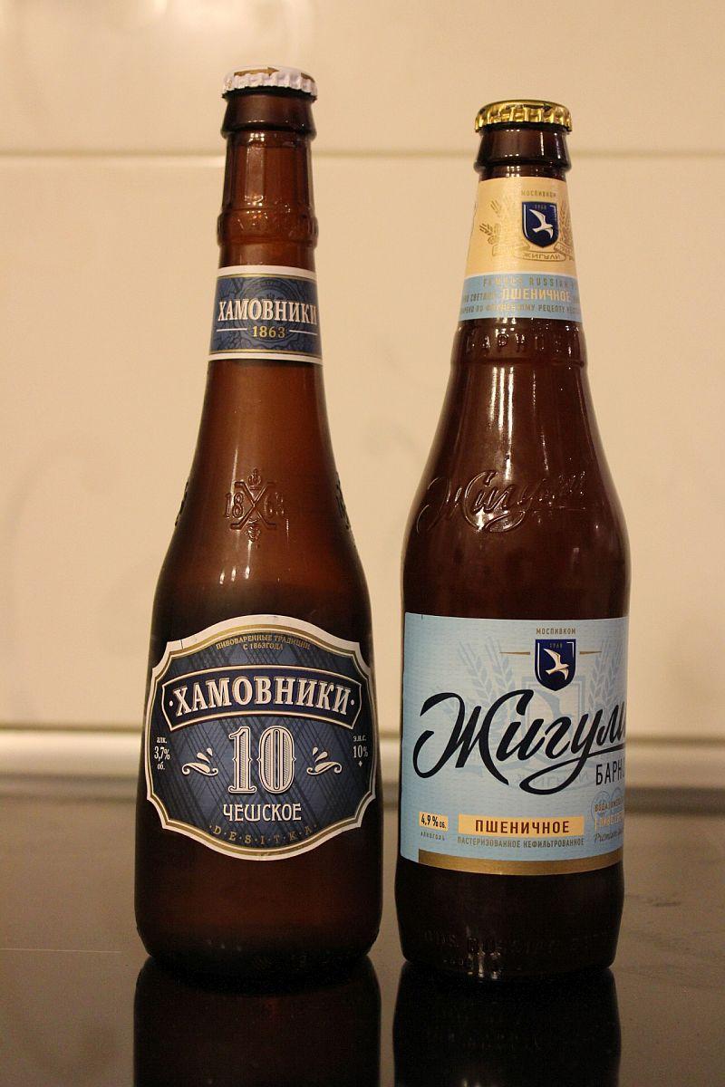 Пиво Хамовники Деситка и Жигули Пшеничное
