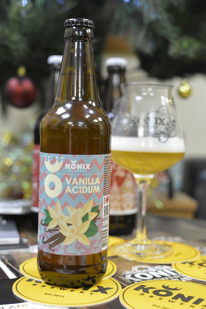 Пиво Vanilla Acidum